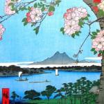 Hiroshige landscape