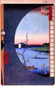 japonesque-vignette